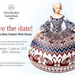 Hors D'oeuvre @ Mercedes Benz Fashion Week Russia